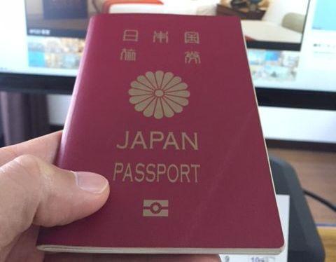 海外旅行の直前なのにクレジットカードが使えずお金もない時は